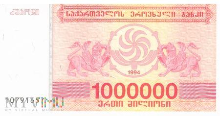 Gruzja - 1 000 000 kuponów (1994)