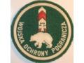 Zobacz kolekcję Bieszczadzki Oddział Straży Granicznej