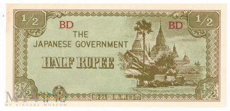 Birma - 0.5 rupii (1942)