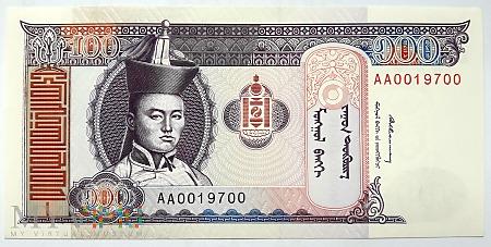100 tugrik 1993