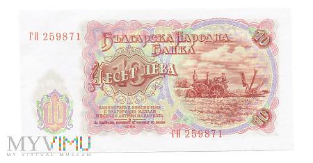 Duże zdjęcie Bułgaria - 10 leva, 1951r.