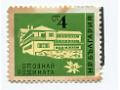 1961 Bułgaria - Poznaj ojczyznę