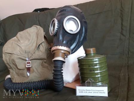Maska przeciwgazowa SzMP