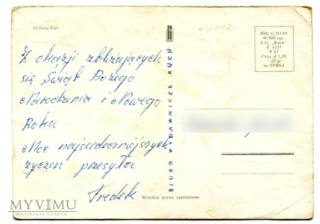1969 WESOŁYCH ŚWIĄT Kolędnicy Kostucha Diabełek