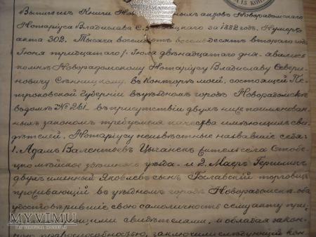 dokument carski, rok 1882