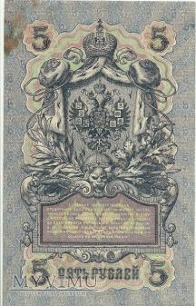 5 RUBLI Z 1909 Roku
