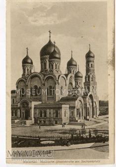 W-wa - Cerkiew św. Aleksandra Newskiego - 1917