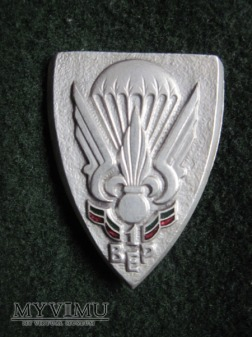 1° bataillon étranger de parachutistes- Drago