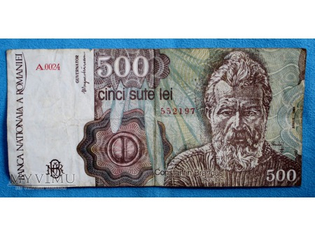 500 Lei 1991