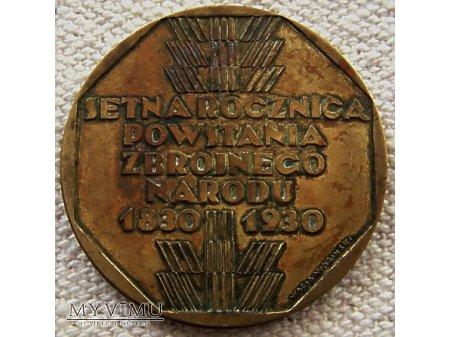 Duże zdjęcie Medal - 100 rocznica Powstania Listopadowego.