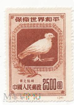 Znaczek 6 - Chiny