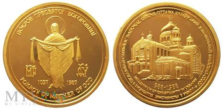 Millenium Chrześcijaństwa na Ukrainie medal 1988
