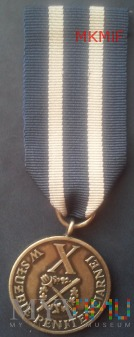 Srebrna Odznaka Wzorowego Funkcjonariusza SW