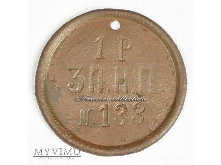 3 Narwski Pułk Piechoty 1 rota nr.133