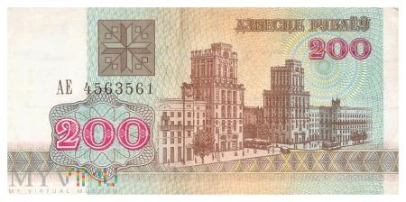 Białoruś - 200 rubli (1992)