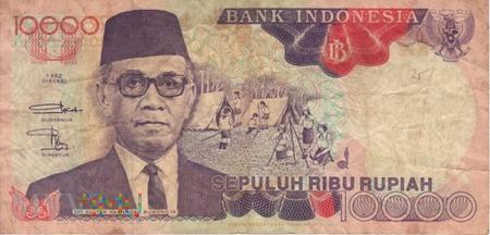 INDONEZJA 10000 RUPII 1994