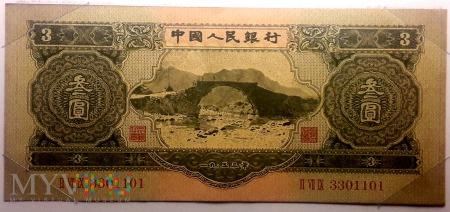 3元 1953