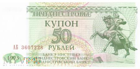 Mołdawia (Naddniestrze) - 50 rubli (1993)