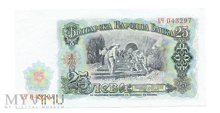 Bułgaria - 25 leva, 1951r.