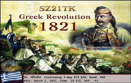 Grecja_SZ21TK
