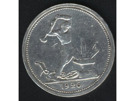 odin połtinnik - pół rubla - 50 kopiejek 1926