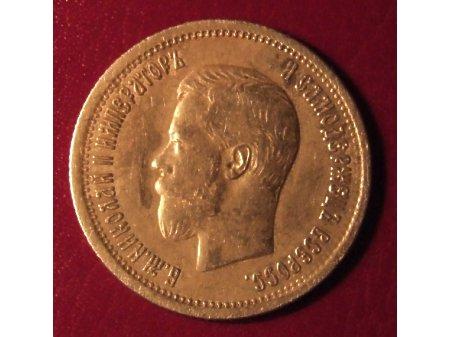 25 kopiejek z 1896r. Ag 900 - Rosja