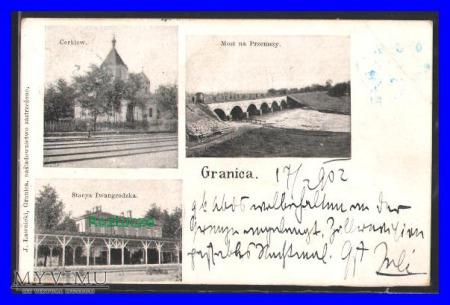 GRANICA , Dworzec kolejowy
