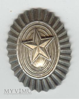 Emblemat na czapkę ZSRR 23