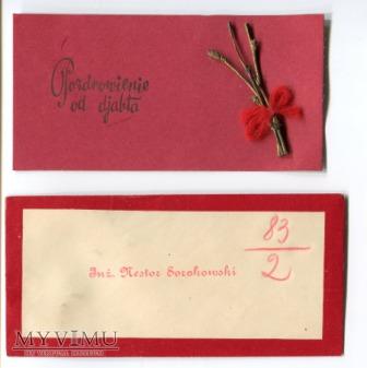 Pozdrowienie od Djabła - NOVELTY rózga bilecik
