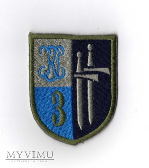3 Mazurski Pułk Rozpoznawczy