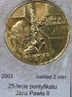 2 zł 2003 07