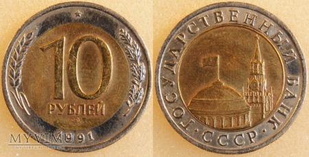 Duże zdjęcie ZSRR, 10 rubli 1991