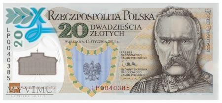 Polska - 20 złotych (2014)