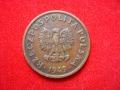 5 groszy 1949 rok (brąz)