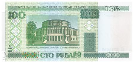 Białoruś - 100 rubli (2011)