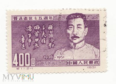 Znaczek 7 - Chiny