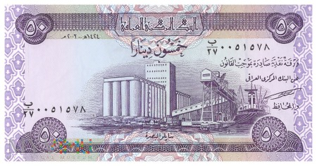 Irak - 50 dinarów (2015)