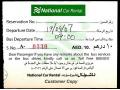 Bilet autobusowy z ZEA.