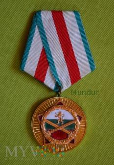 Bułgaria: 25 Lat Bułgarskiej Narodowej Armii